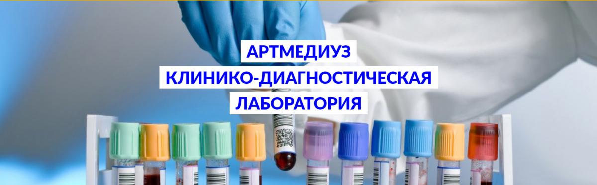 Частные медицинские центры Одессы, которые работают во время карантина, фото-35