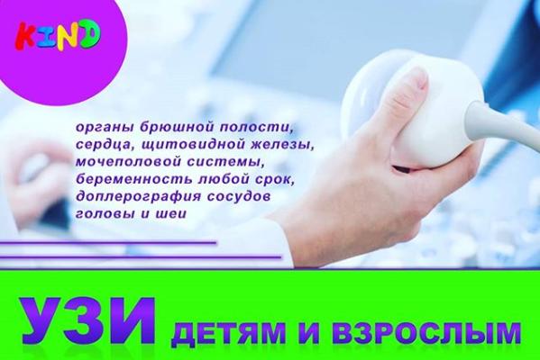 Частные медицинские центры Одессы, которые работают во время карантина, фото-40