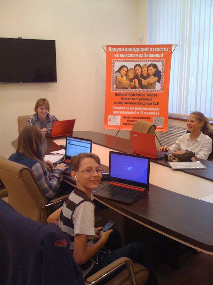 Онлайн-образование. Какие курсы выбрать в 2021 году?, фото-15
