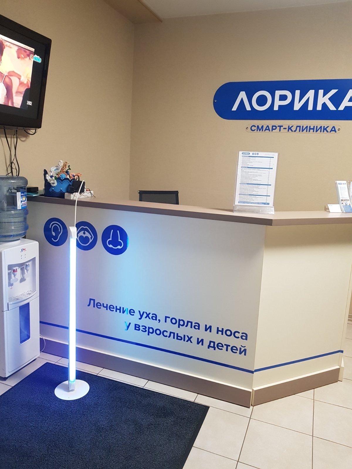 Частные медицинские центры Одессы, которые работают во время карантина, фото-47