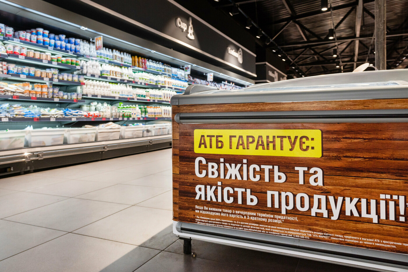Интернет-магазин «АТБ»: покупка продуктов питания онлайн уже доступна в Украине, фото-2