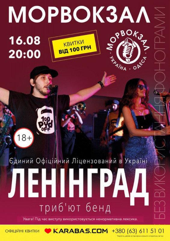 Как и где провести уикенд в Одессе: афиша мероприятий, фото-6