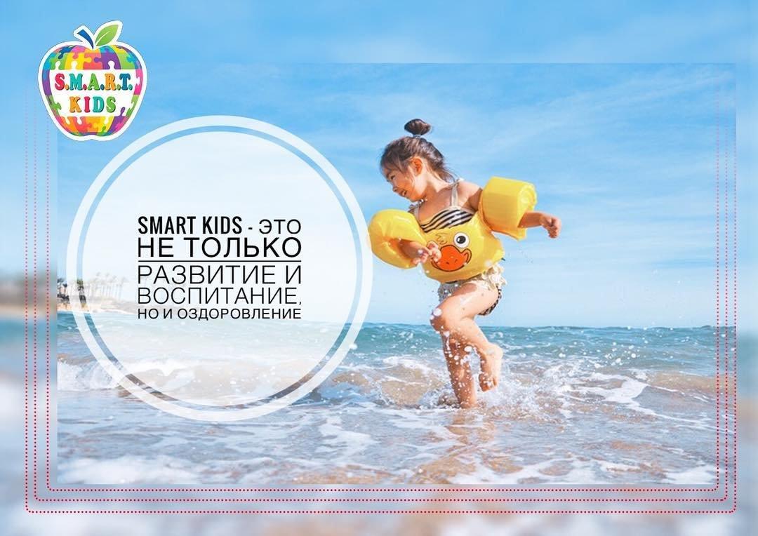 Развитие и образование ребенка в Одессе, фото-29