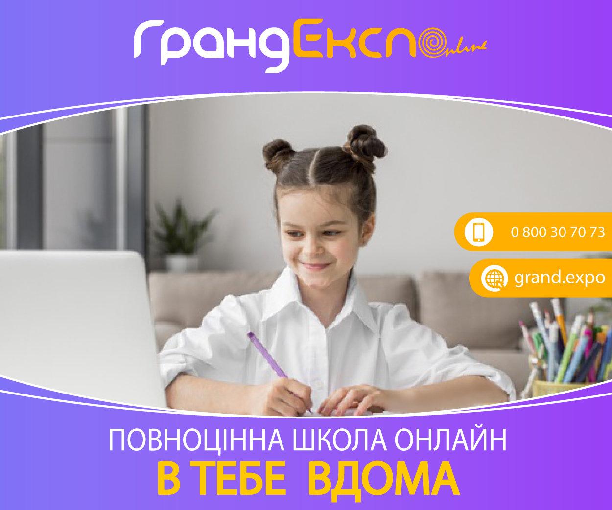 Развитие и образование ребенка в Одессе, фото-57