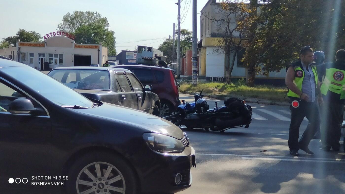 В Одессе мотоцикл столкнулся с легковушкой, - ФОТО4