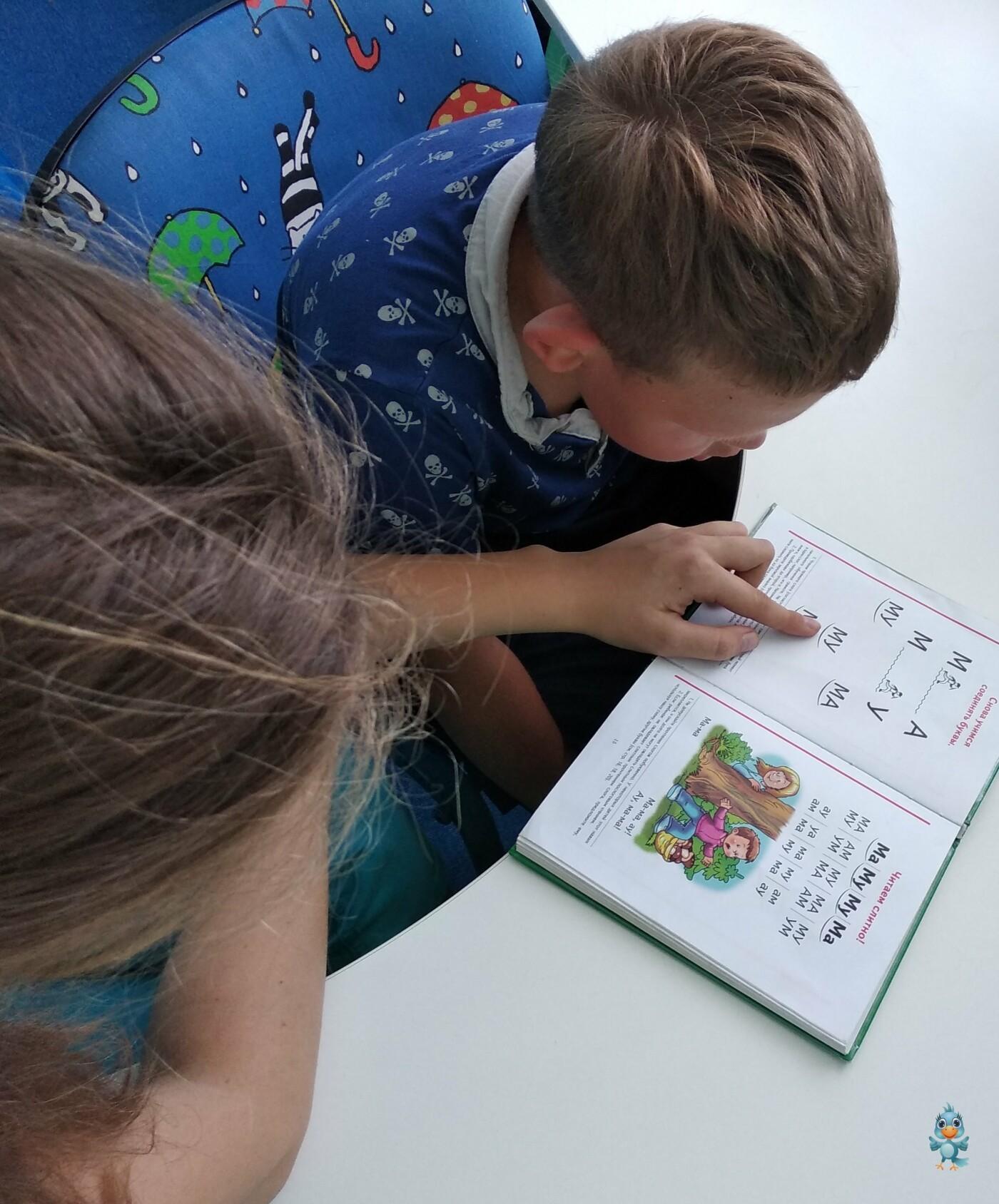 Развитие и образование ребенка в Одессе, фото-40