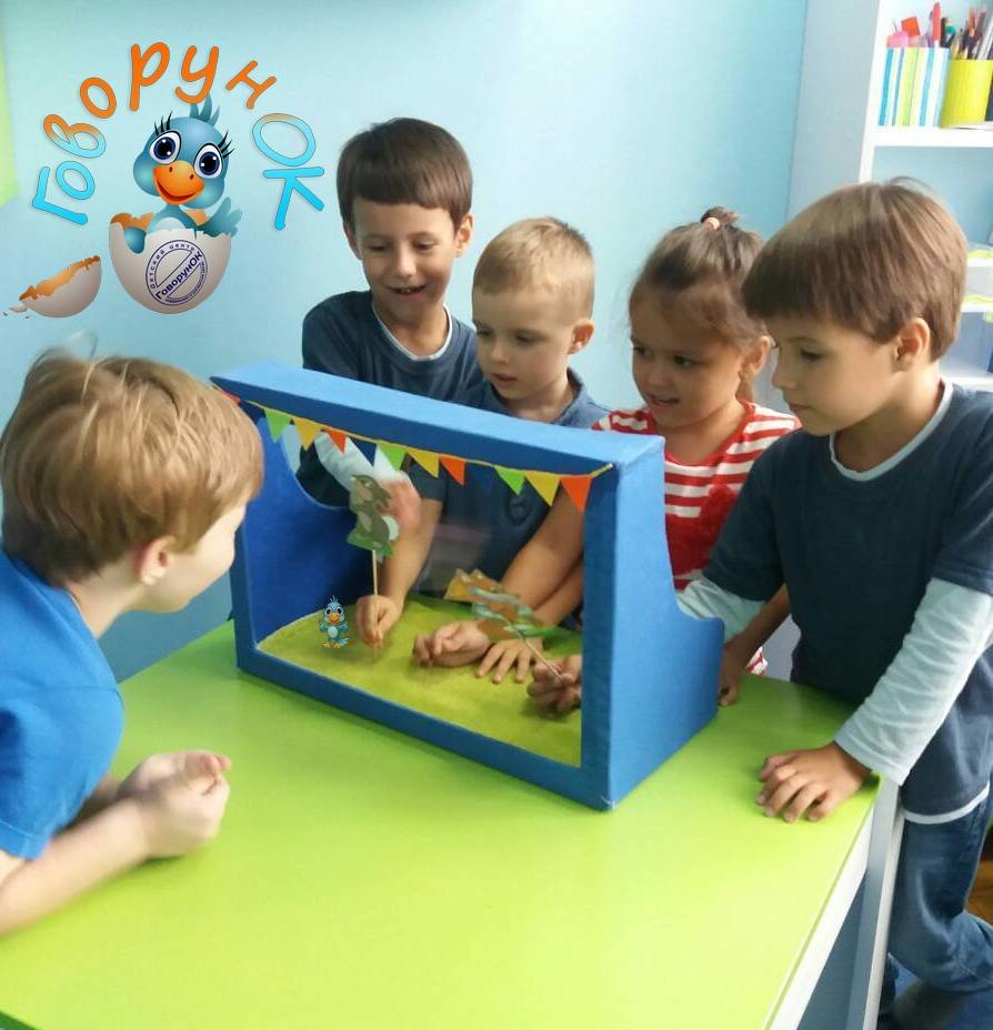 Развитие и образование ребенка в Одессе, фото-45
