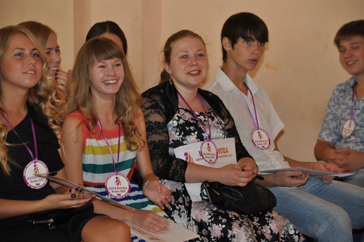 Курсы английского в Одессе? Куда пойти учить английский?, фото-23