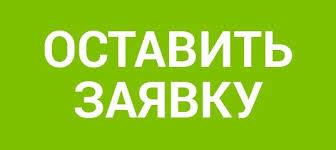 ТОП Хостелов Одессы, фото-1