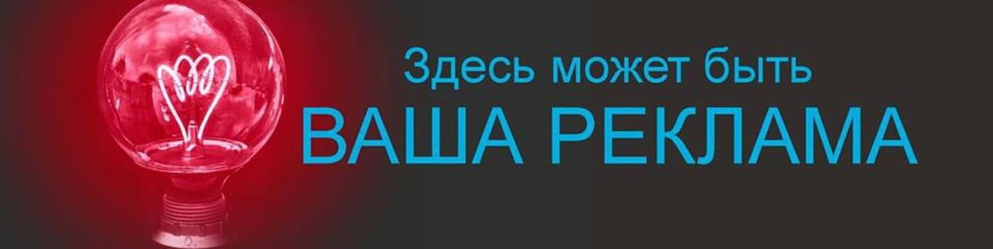 Карантин. Доставка в Одессе, фото-58