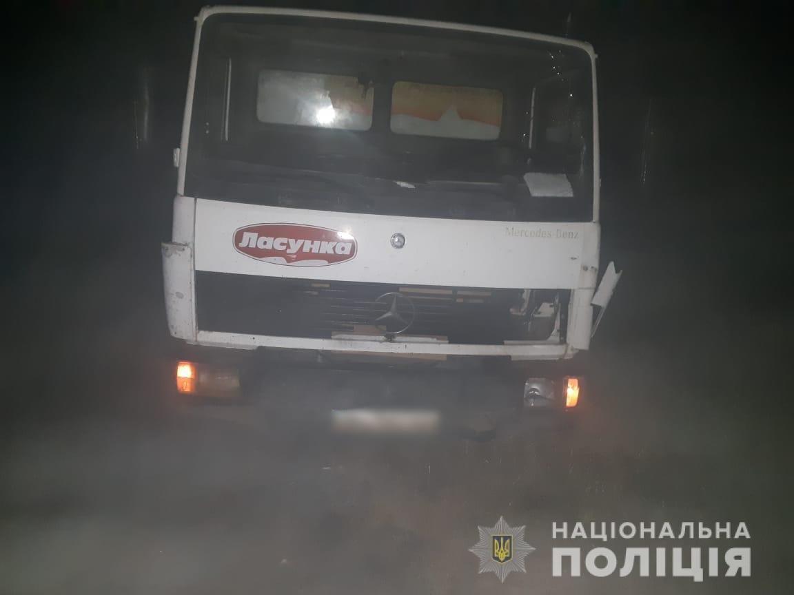 Сильный туман стал причиной трагедии в Одесской области, - ФОТО, фото-1