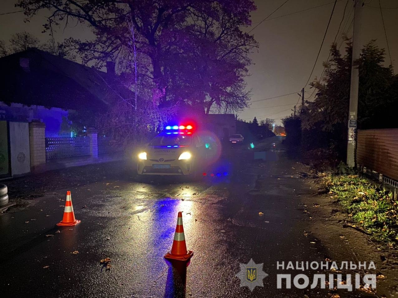 Сбил и уехал: в Одессе ищут виновника смертельного ДТП, - ФОТО, фото-1