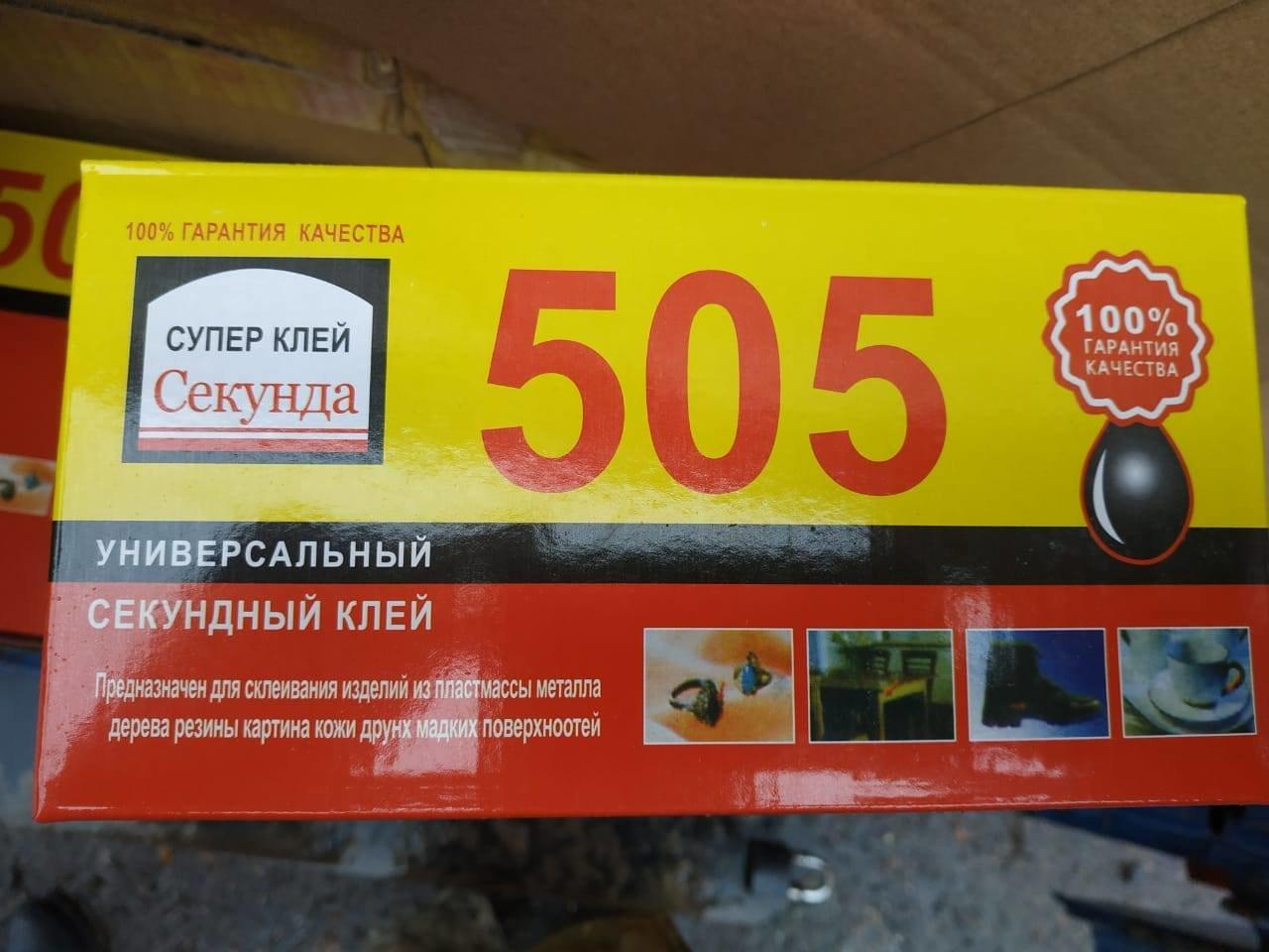 В Одесской области парень пытался провезти более ста тысяч тюбиков клея без документов, фото-2