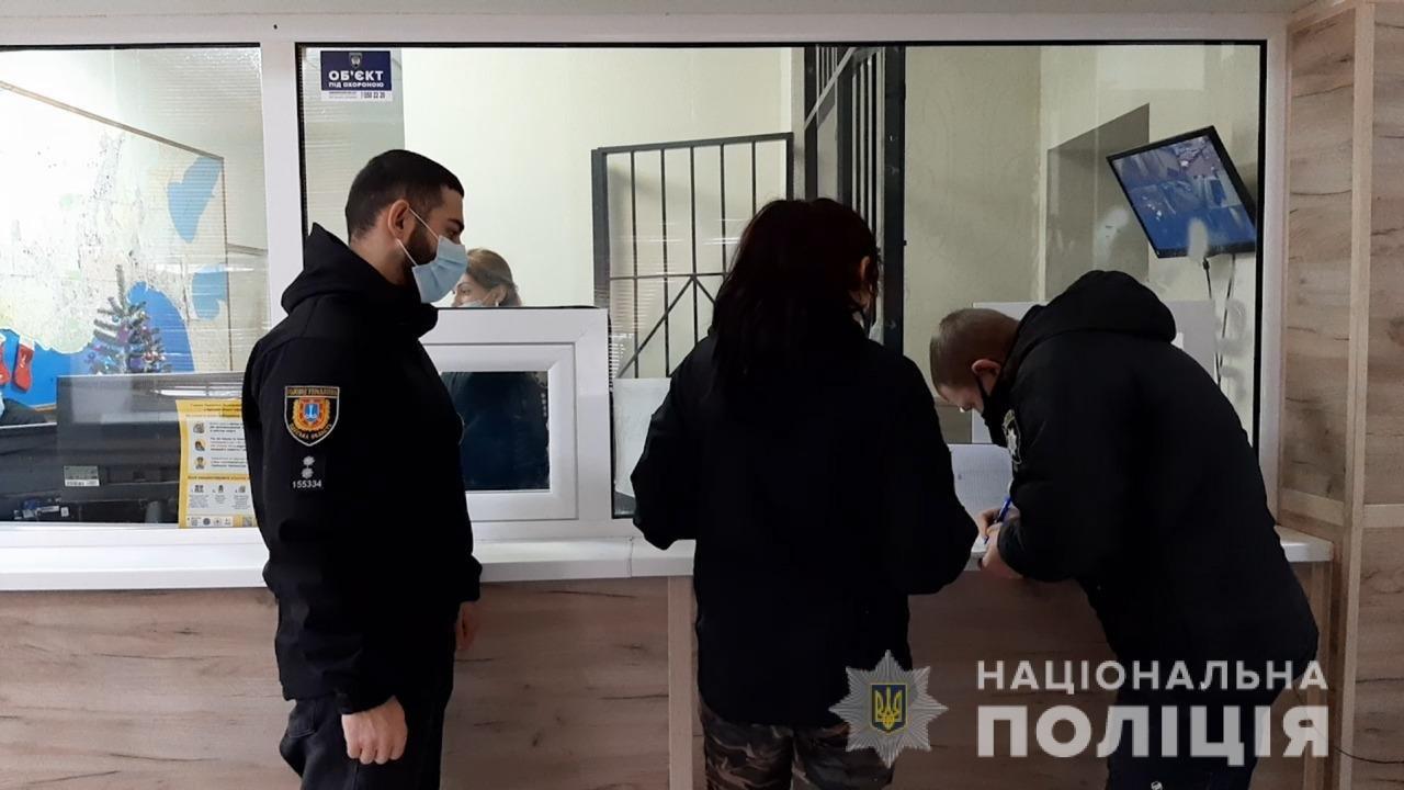 Поножовщина в Одессе: Девочка подрезала мужчину, - ФОТО, ВИДЕО, фото-2
