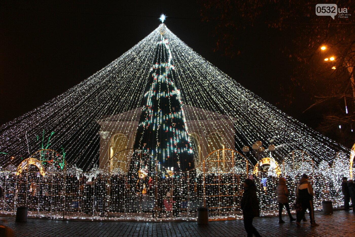 Новогодняя елка в Полтаве., ФОТО: сайт 0532.ua