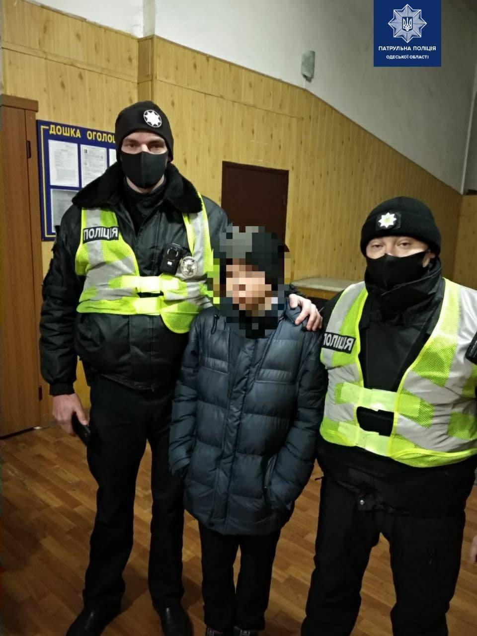 В Одессе разыскали сбежавшего из-за конфликта с родителями 12-летнего мальчика, - ФОТО, фото-1