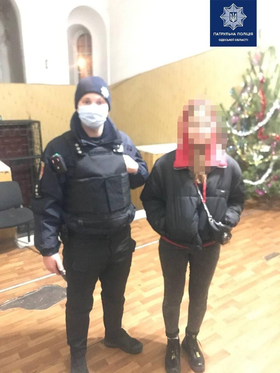 Несовершеннолетняя одесситка сбежала из дома, потому что родители запрещали ей встречаться с парнем, фото-1