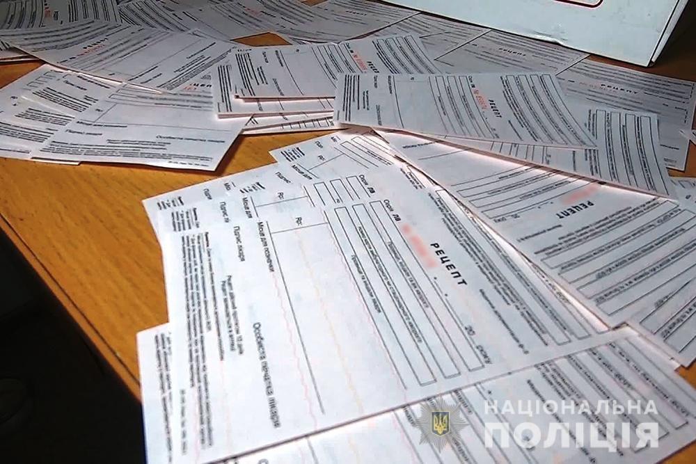 В Одессе медработники выписывали рецепты на метадон за 500 гривен, - ФОТО, фото-1