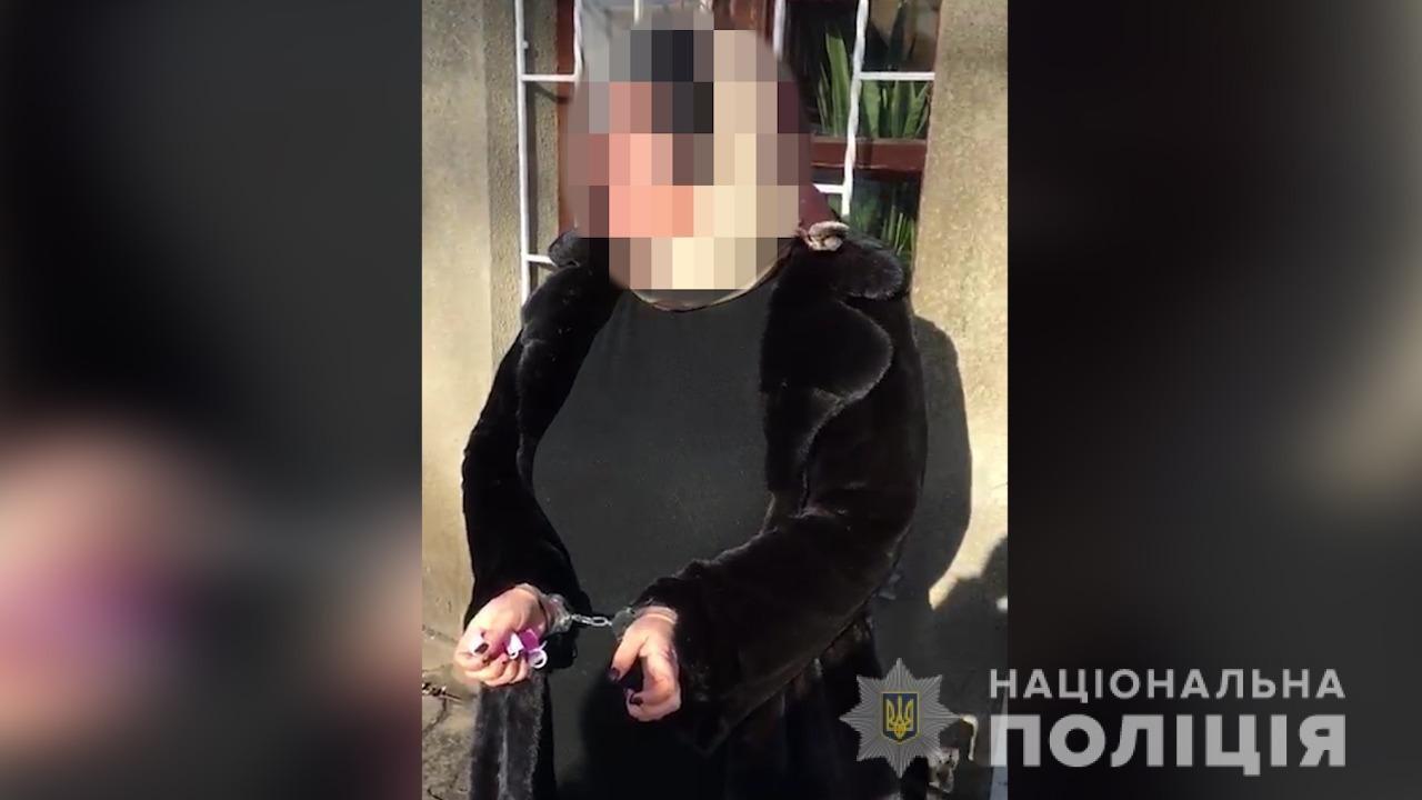 В Одессе женщина под видом соцработницы обокрала пожилую пару на 85 тысяч гривен, - ФОТО, фото-1