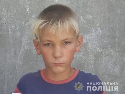В Одесской области полиция разыскивает 12-летнего мальчика,..., фото-11