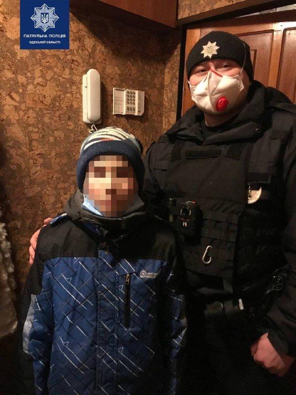 В Одессе из-за конфликта с мамой ребенок ушел из дома, - ФОТО1