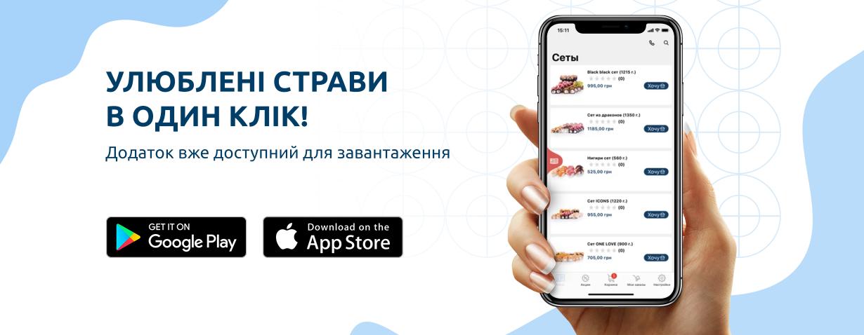 Доставка еды из ресторанов Одессы, фото-2