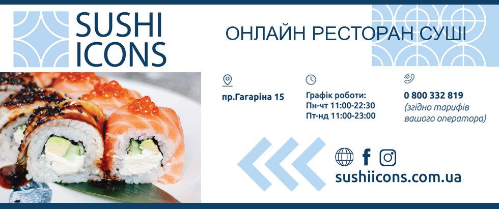 Доставка еды из ресторанов Одессы, фото-1