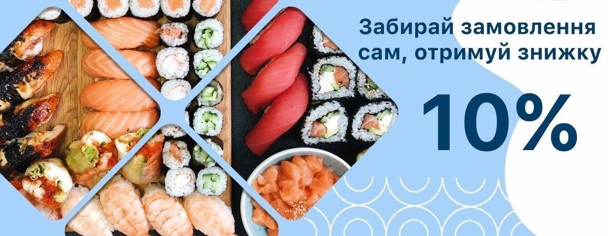 Доставка еды из ресторанов Одессы, фото-4