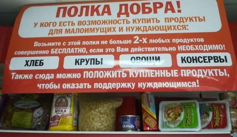 Как можно делать добро в Одессе без денег, фото-4