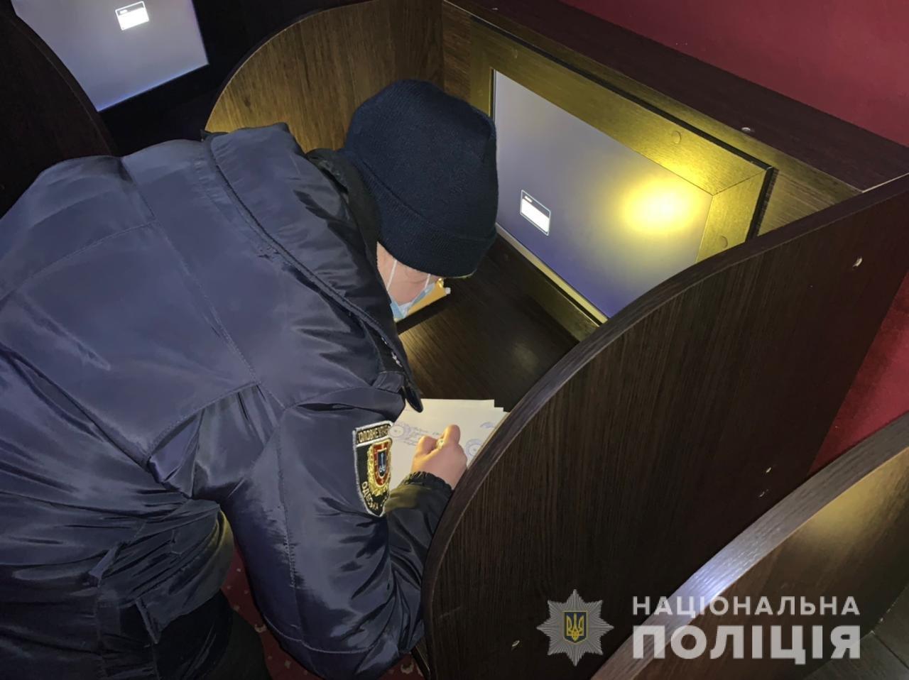 """В Одессе """"накрыли"""" еще шесть подпольных игорных клубов, - ФОТО, фото-1"""