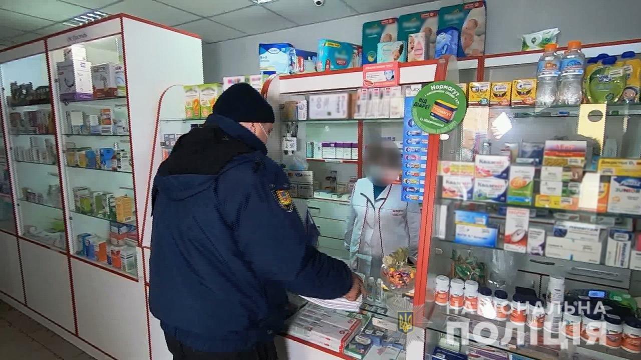 В Одессе разоблачили аптеку, в которой продавали лекарства без лицензии, - ФОТО, фото-1
