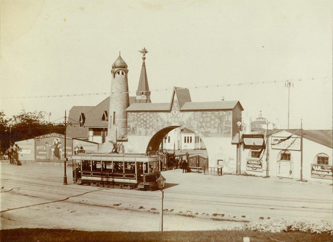 Старая Одесса и трамвайчики: подборка фотографий, сделанных много лет назад, - ФОТО, фото-7