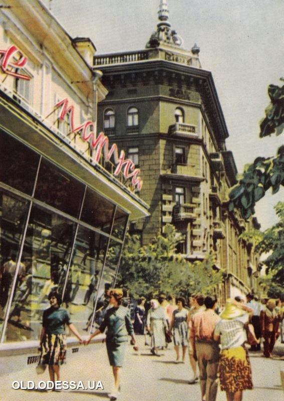 Старая Одесса и рестораны: подборка фотографий, сделанных много лет назад, - ФОТО, фото-3