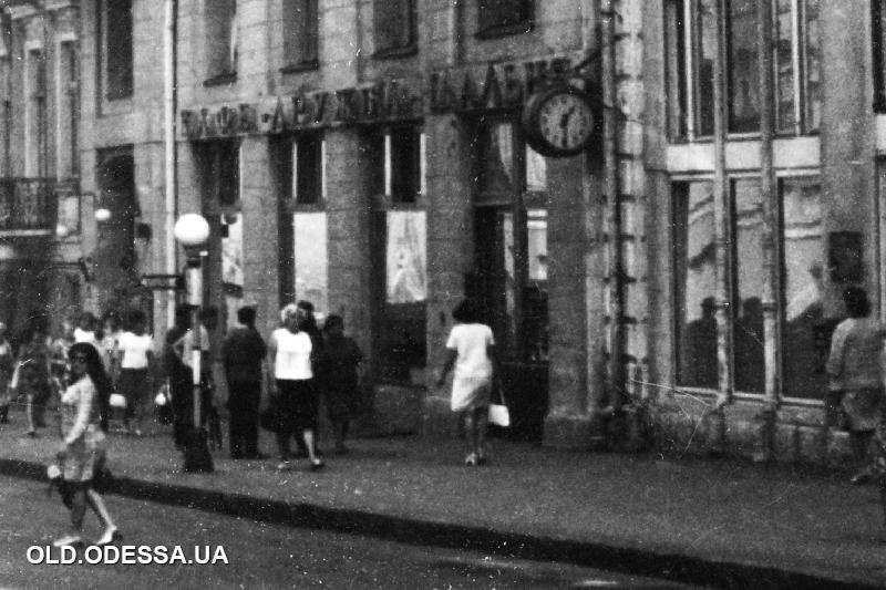 Старая Одесса и рестораны: подборка фотографий, сделанных много лет назад, - ФОТО, фото-2