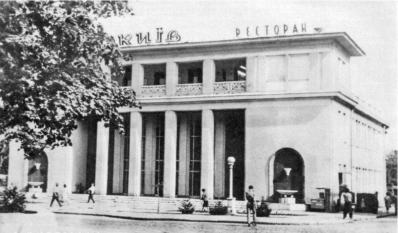 Старая Одесса и рестораны: подборка фотографий, сделанных много лет назад, - ФОТО, фото-4