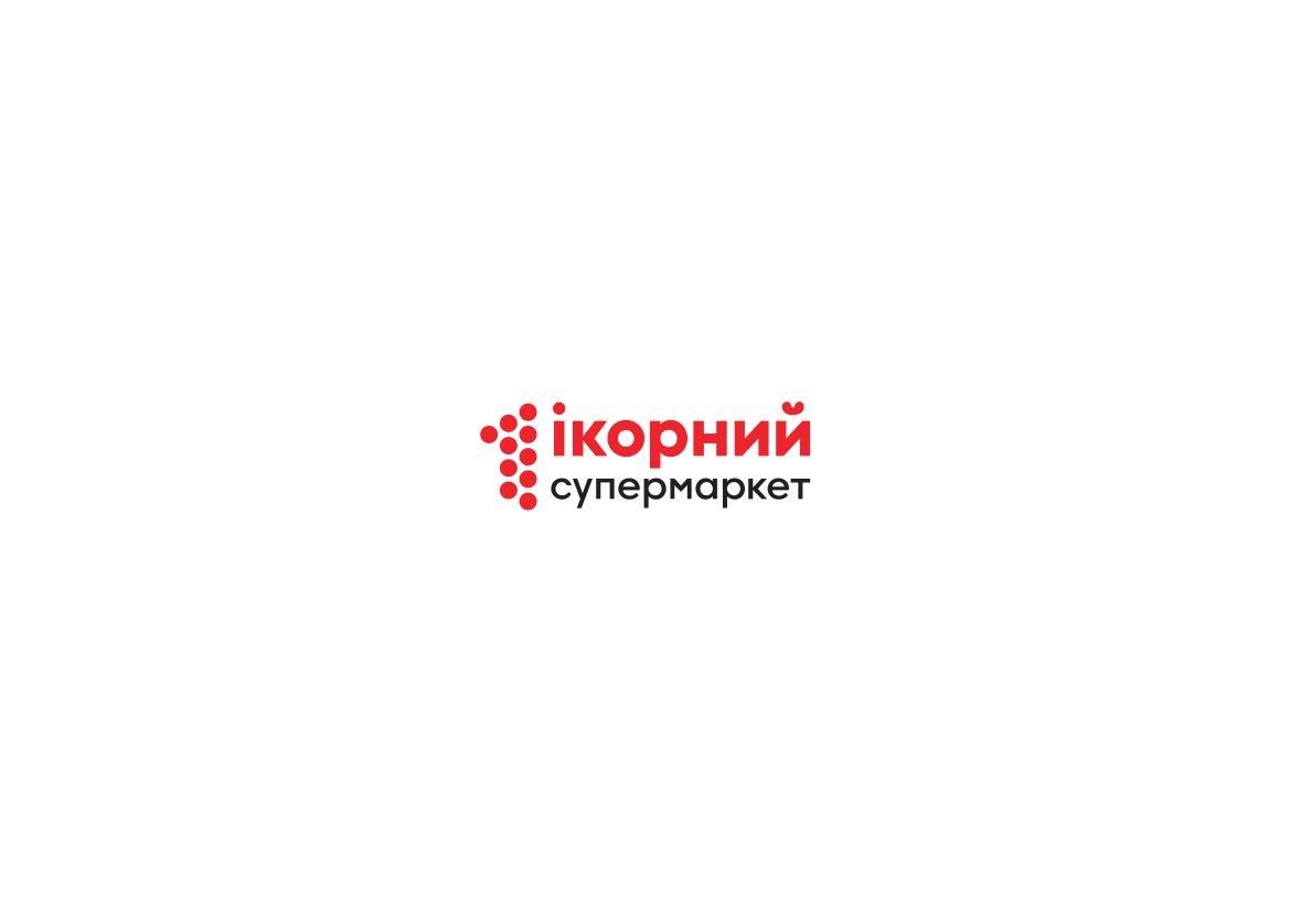 Доставка продуктов питания в Одессе, фото-45