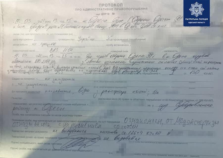 Одесские водители получили первые штрафы по новым правилам, - ФОТО, фото-1