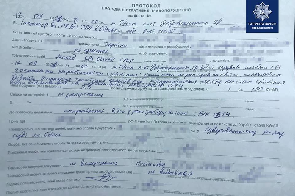 Одесские водители получили первые штрафы по новым правилам, - ФОТО, фото-2