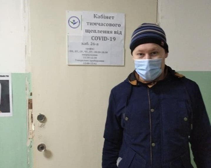Вакцинация от коронавируса: хирург из Килии и журналисты из Одессы рассказали о своём опыте, - ФОТО, фото-1