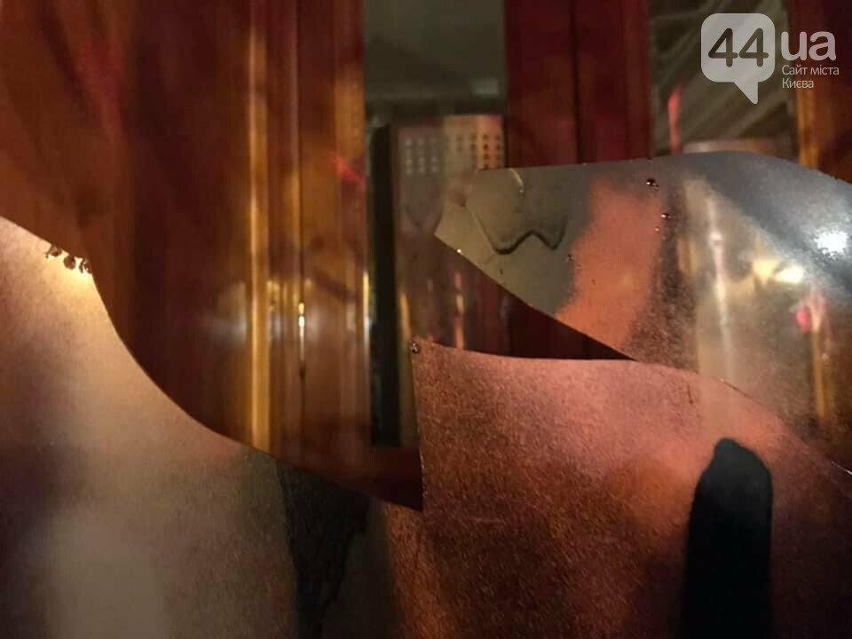 Дым, фейерверки и исписанные стены: как в Киеве прошла акция в поддержку Сергея Стерненко, - ФОТО, ВИДЕО, фото-10, ФОТО: 44.ua