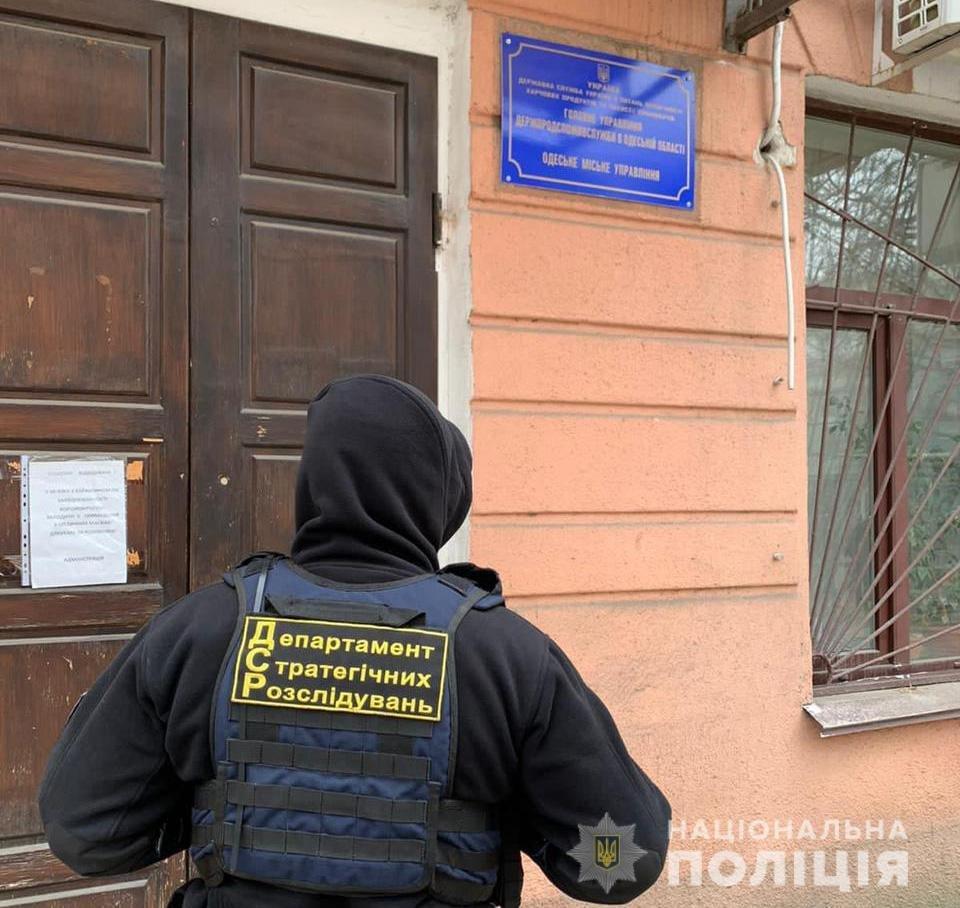 Одесского чиновника поймали на взятке, - ФОТО, фото-2