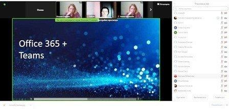 Дистанционное образование: одесским педагогам презентовали онлайн-сервисы, фото-2