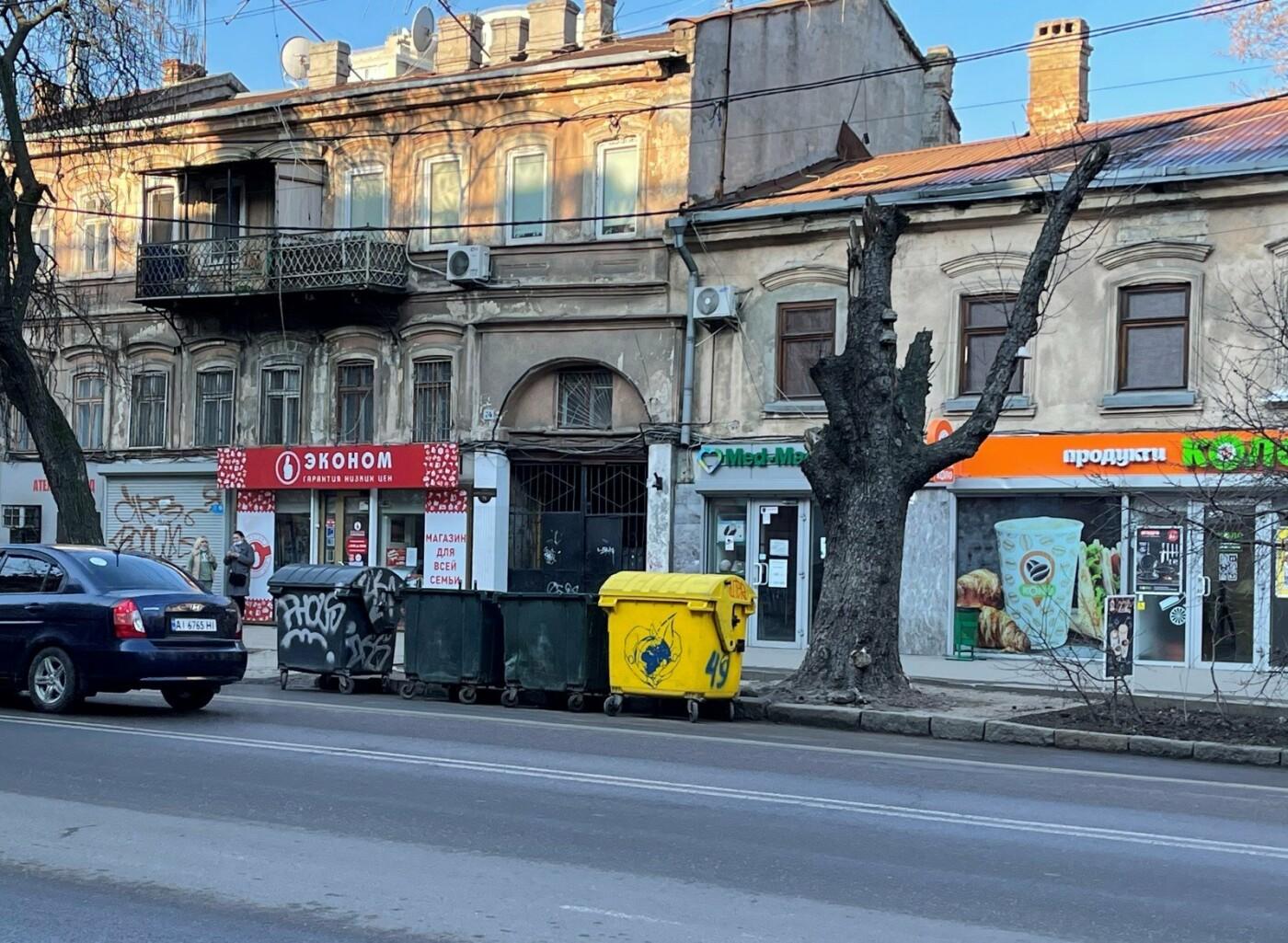В Одессе приведут в порядок одну из центральных улиц, - ФОТО, ВИДЕО, фото-3