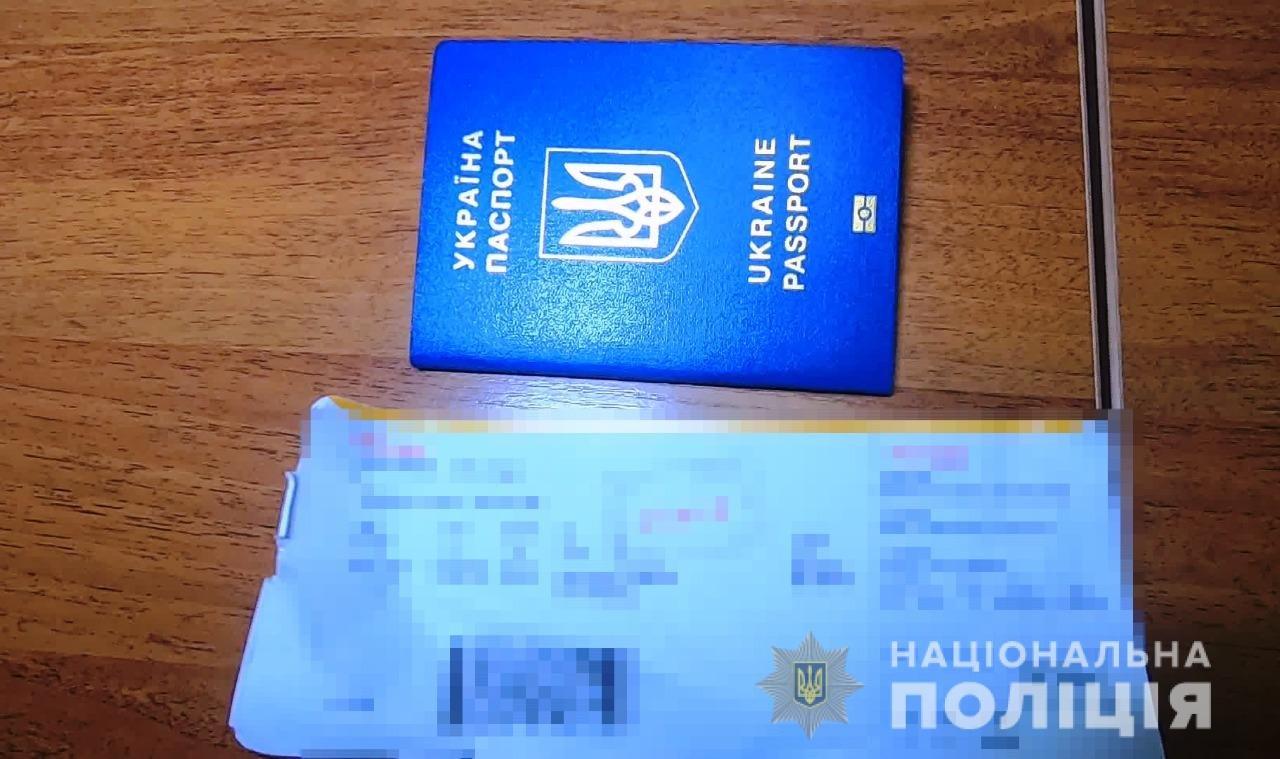 Задержание в одесском аэропорту: подозреваемый пытался вывезти в Турцию завербованных мужчин, фото-1