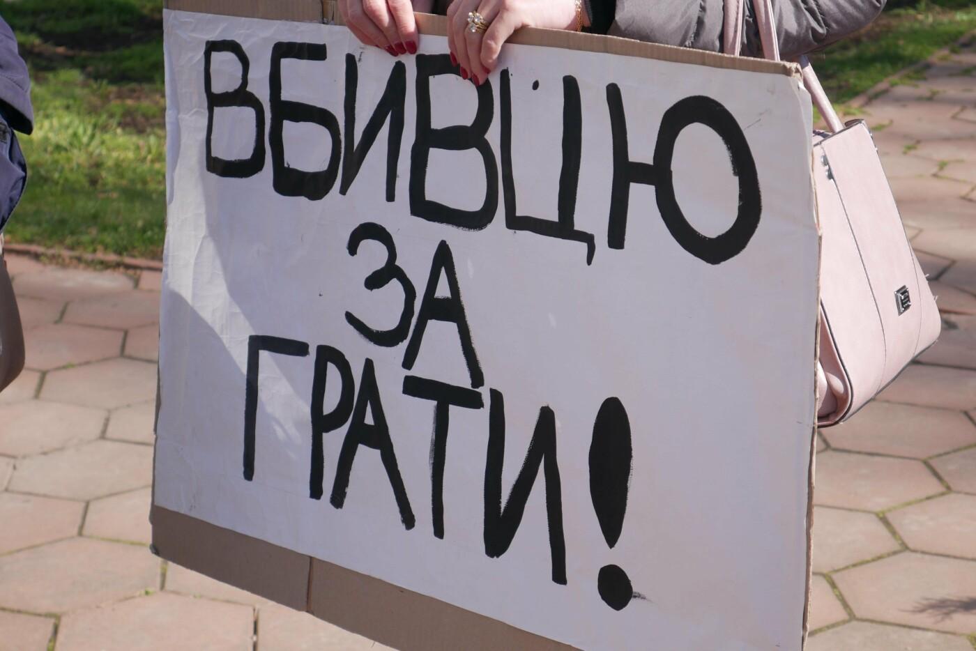 Суд Одессы изменил меру пресечения фотографу, который подозревается в смертельном ДТП, фото-3