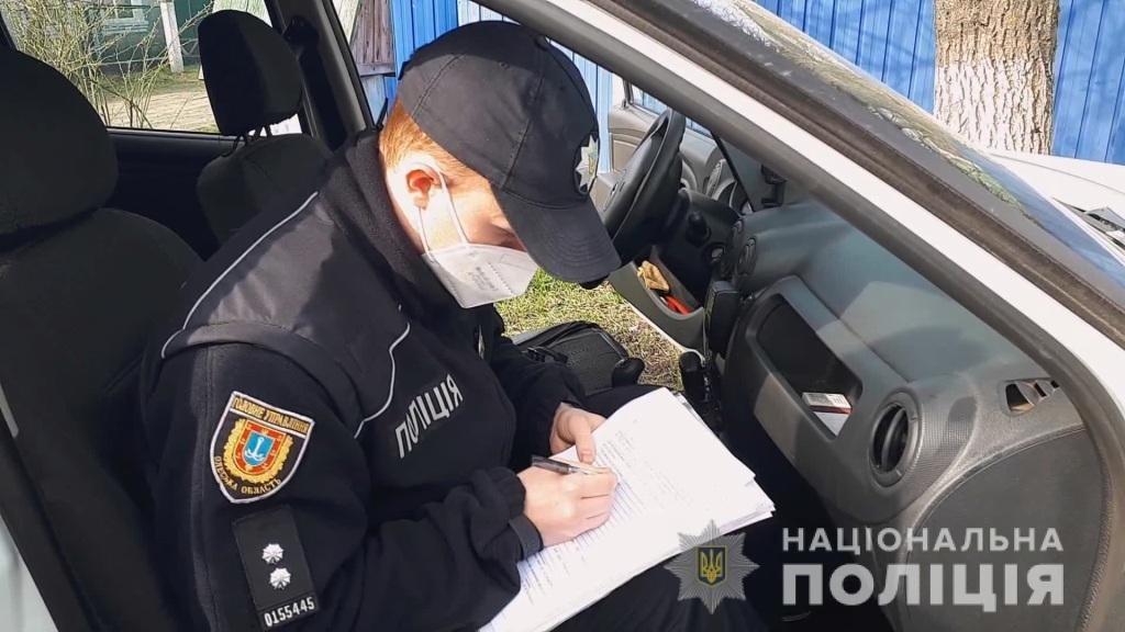 Двойное убийство: в Одесской области женщина обнаружила тела соседей, - ФОТО, ВИДЕО , фото-1