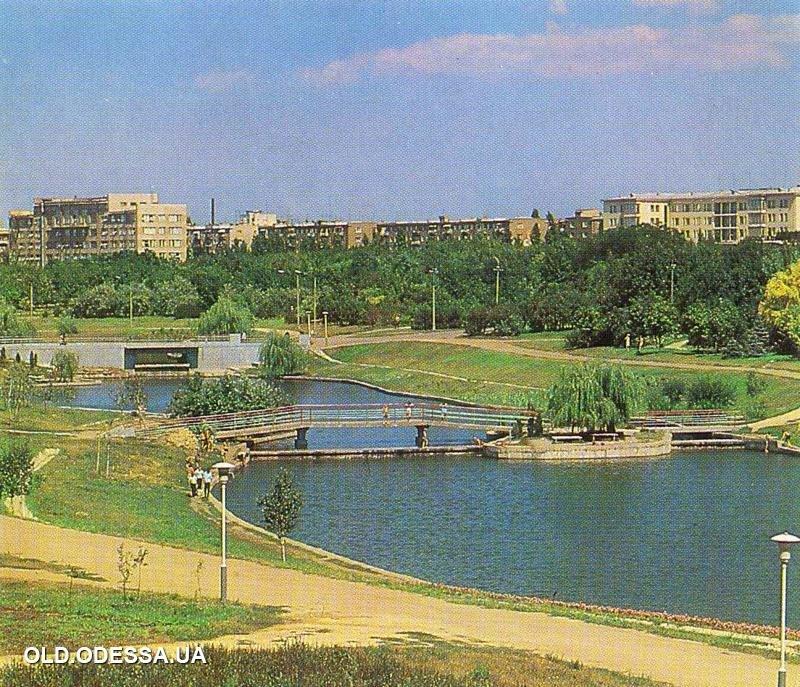 Как в Одессе Голопузовка стала парком Победы, фото-1