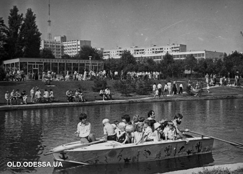 Как в Одессе Голопузовка стала парком Победы, фото-2