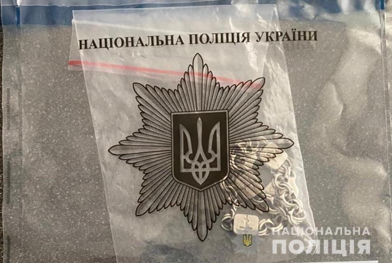В Одессе подростки сорвали с мужчины цепочку и часы, - ФОТО, фото-1