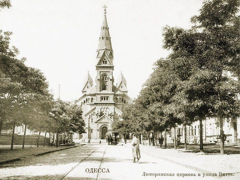 Старая Одесса: подборка атмосферных фотографий, сделанных много лет назад, - ФОТО, фото-1